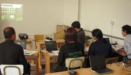 Training Wende School teachers