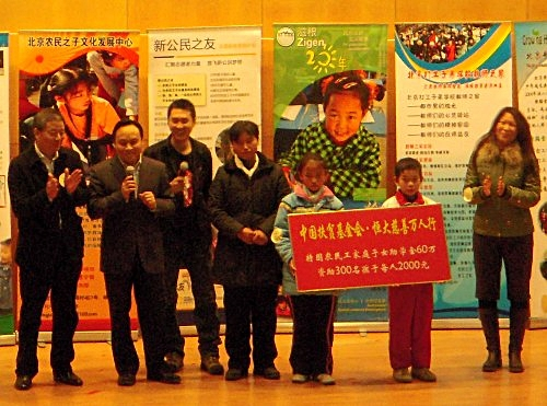 RMB 2,000 subsidy was given to 300 Migrant Workers' families