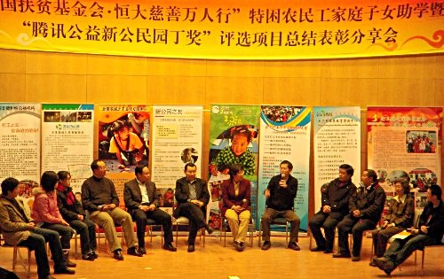 During the event, there are a few Panel Discussions by NGO organizers, teachers, volunteers and even media